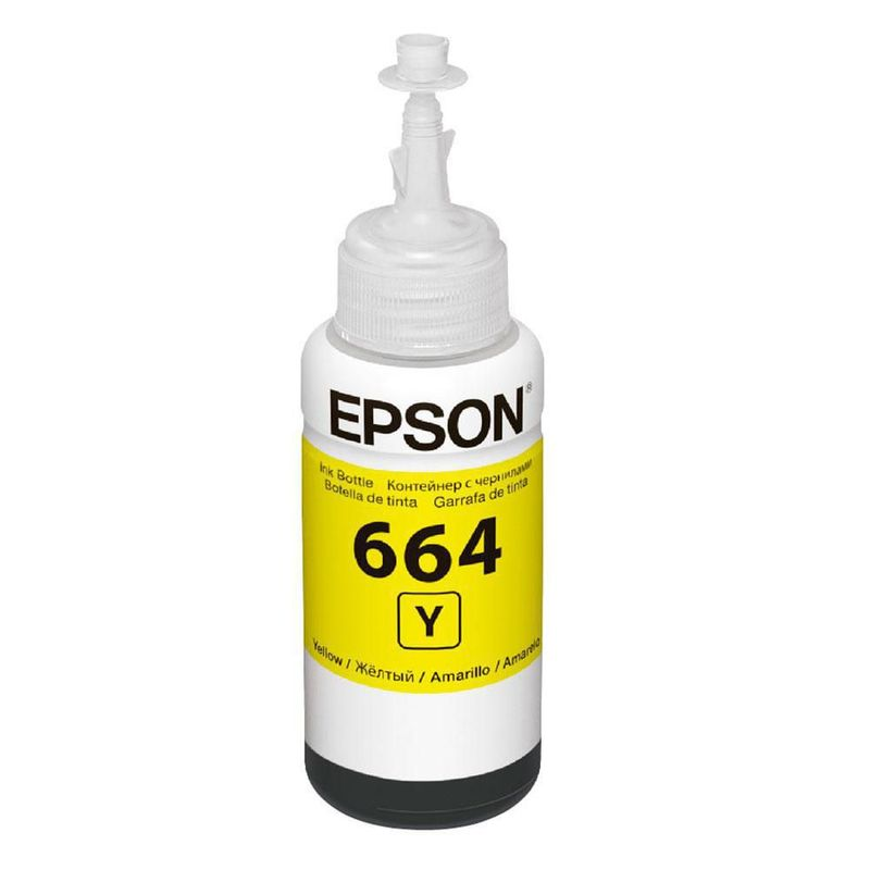 Tinta-Epson-Color-Amarillo-427264_a